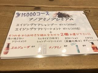IMG_4015.JPG
